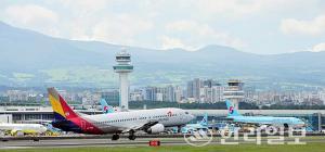 """济州机场今年把""""Slot""""增加到36架次"""